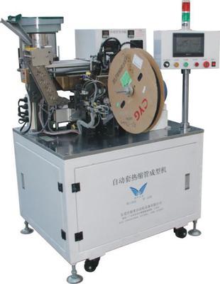 ZR-360全自动套热缩管成型机