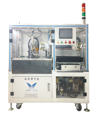 ZR-280A-1自动旋转式散热片锁可控硅机