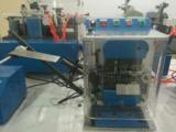 ZR-110D 自动带式单边零件成型机